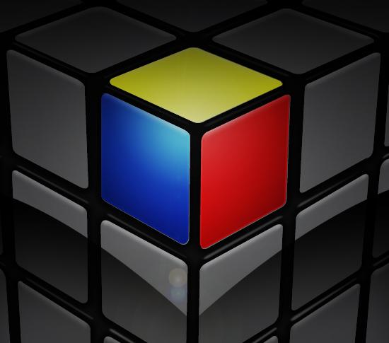 fpweb net moss 2007  u201crubix u201d product brand