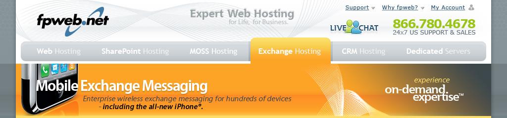 Mobile Exchange Header - Mobile (all)
